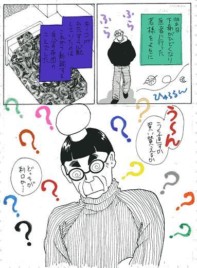 01_07_2.JPEG