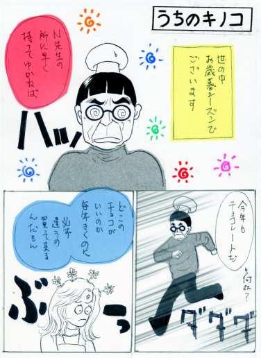 きのこ    109.jpg