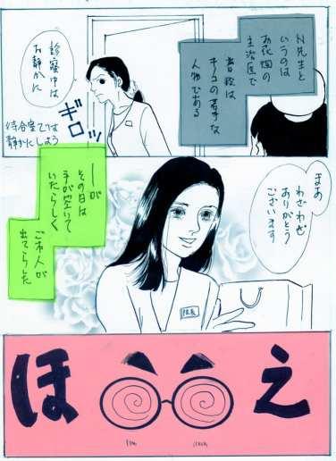 きのこ    110.jpg
