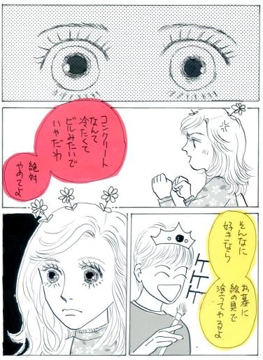きのこ    152.jpg