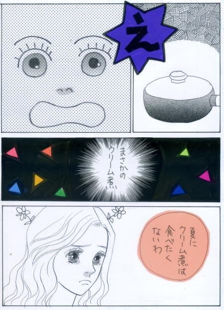 きのこ専用フォルダ028.jpg