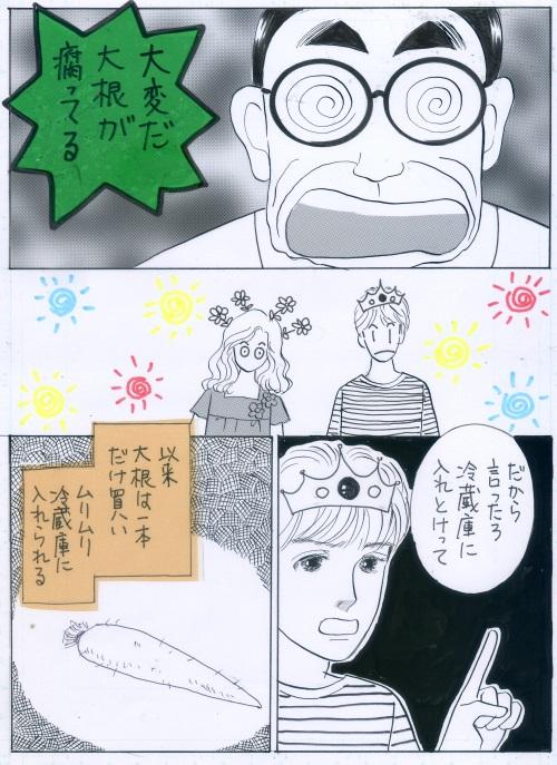 きのこ専用フォルダ031.jpg