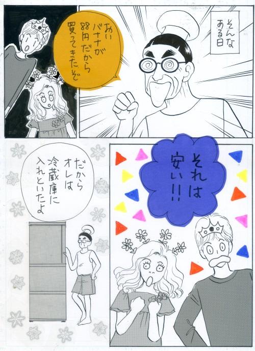 きのこ専用フォルダ032.jpg