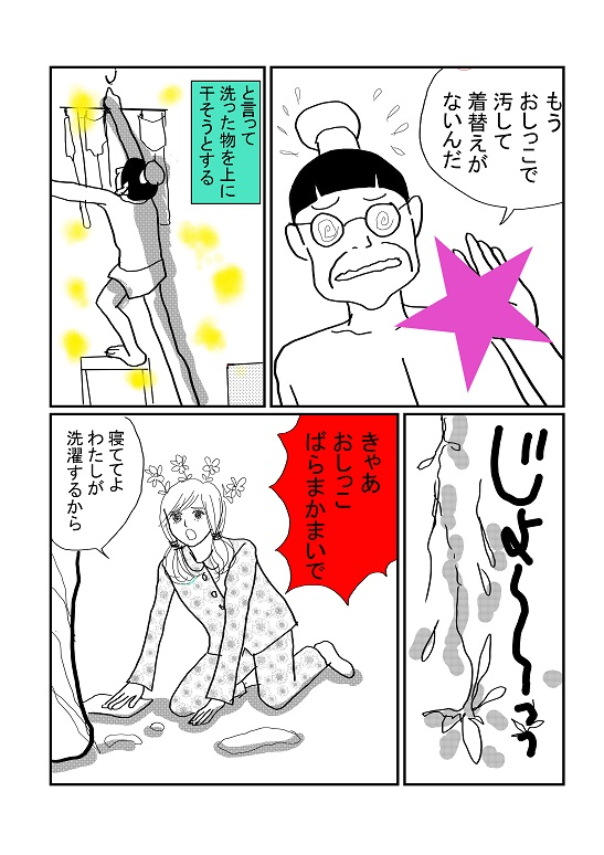 キノコ2.jpg