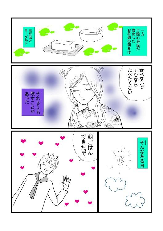 うちのキノコ2.jpg