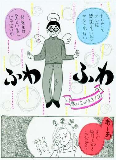 きのこ    111.jpg
